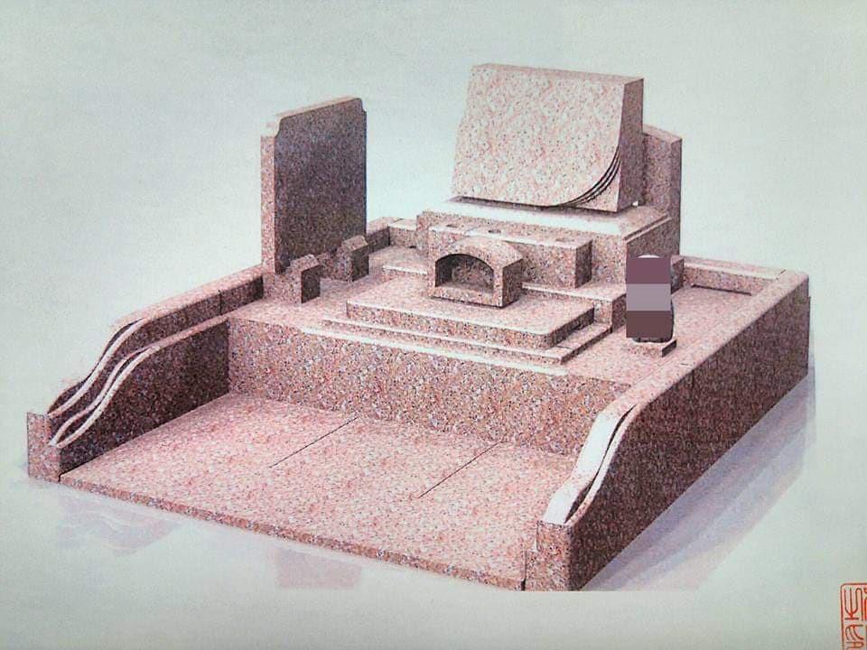 石材店㈱秀峰